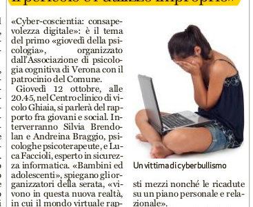 """Articolo sull""""Arena di Verona"""